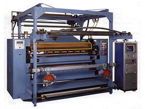 シャーリング機 ロータリー刃(ドイツ製) Shearing Machine & Blade