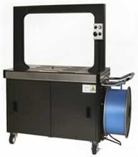梱包機 Automatic packing machine